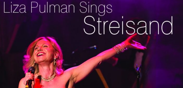 Winners announced to see the Greatest Hits of Barbara Streisand in the NCH
